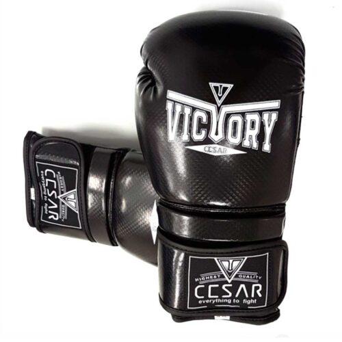 guantes de boxeo victory negros de polipiel